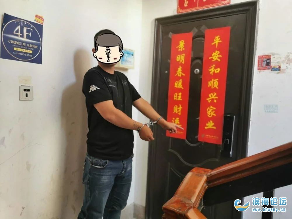 濱海一男子入室盜竊被現場活逮,竟然還想干這事…