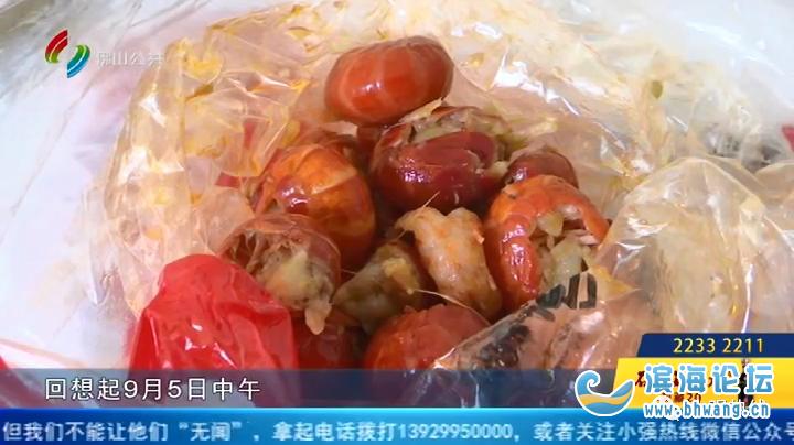 知名連鎖店買的小龍蝦吃出活蟲!網友:我也愛吃