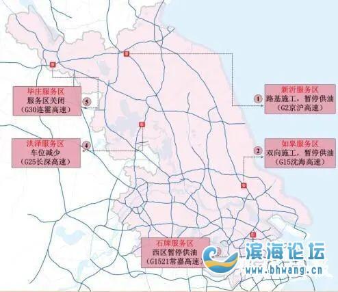 转扩!国庆中秋期间,这5个服务区暂停供油、关闭、车位减少