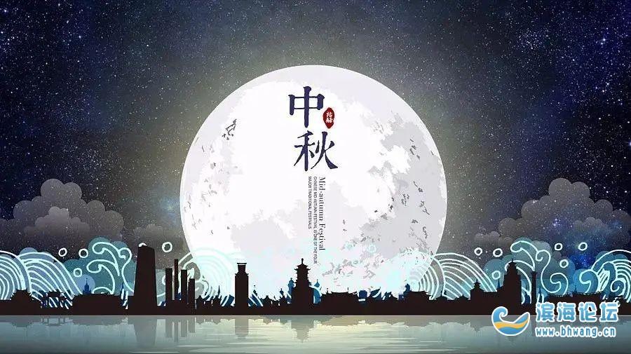 """今年""""十五的月亮十六圆"""",最圆时刻是......"""
