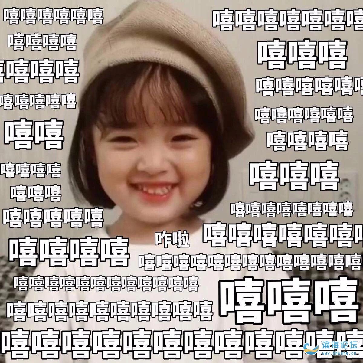 """断崖式降温!滨海人十一假期要""""泡汤""""!挺住……"""