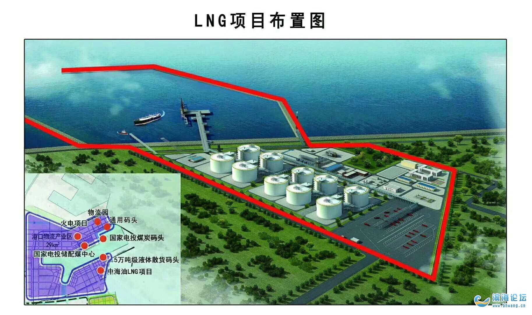 重磅!央视《朝闻天下》报道滨海建成全国规模最大液化天然气项目主体工程
