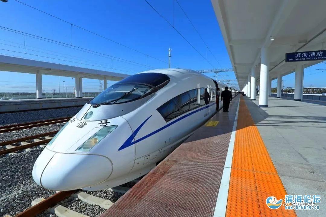 滨海-北京!明天至10月8日增开一对G字头动车组……