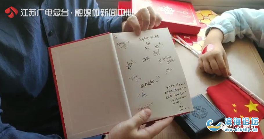 今天,5名江蘇援湖北醫療隊隊員回到武漢!有一份禮物尤其珍貴…