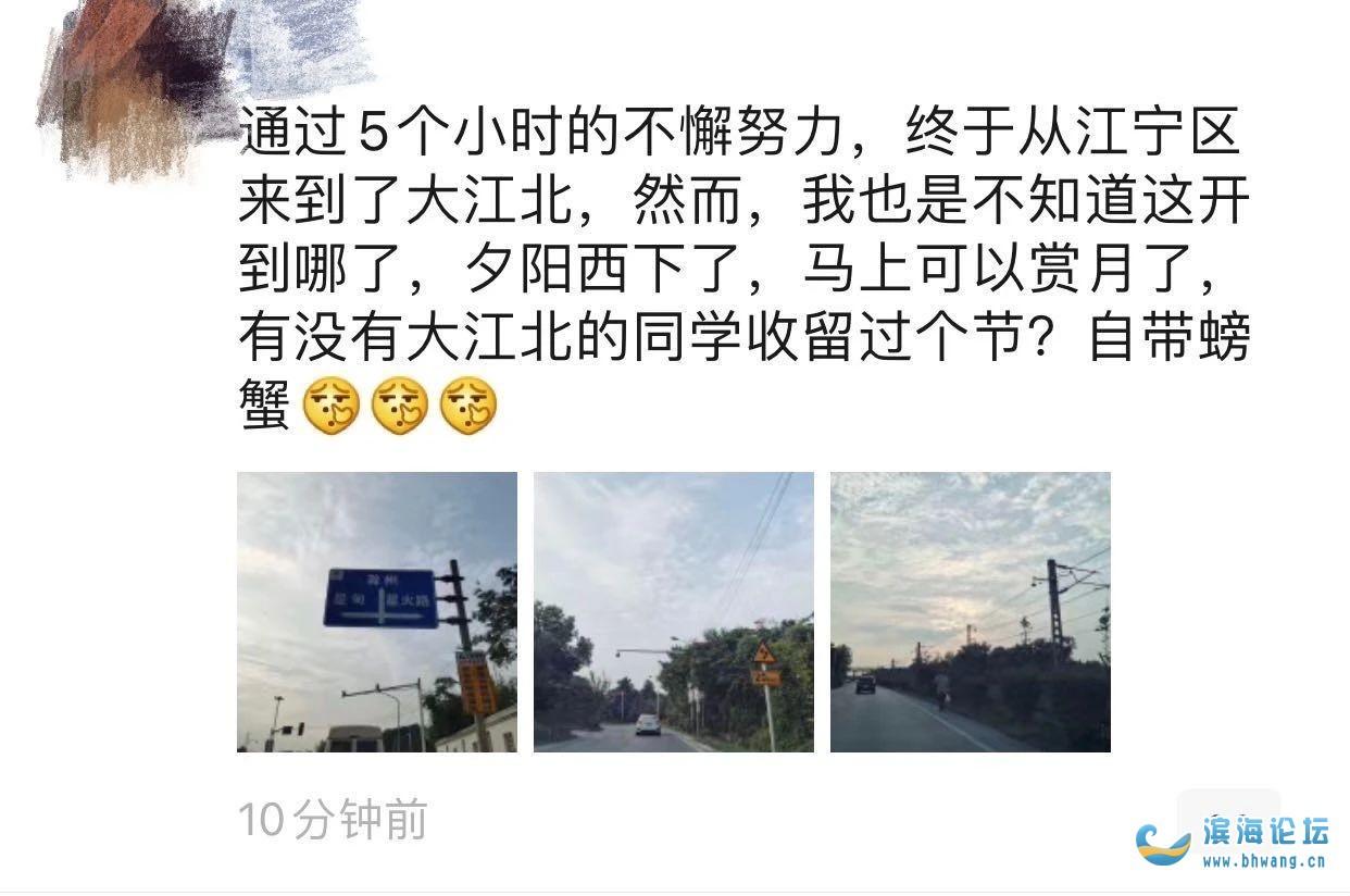 """""""高速紅""""上熱搜!有人在高速看日出…江蘇這些收費站臨時管制"""