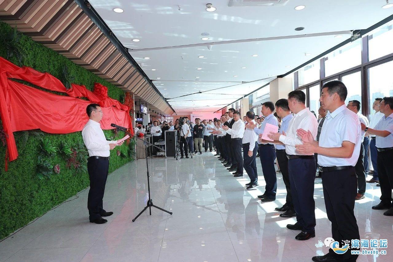 助力脫貧攻堅!濱海縣消費扶貧超市正式揭牌