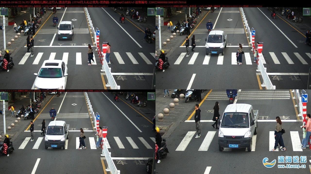曝光!濱海這些車輛被拍,車牌、違法時間直接公布…