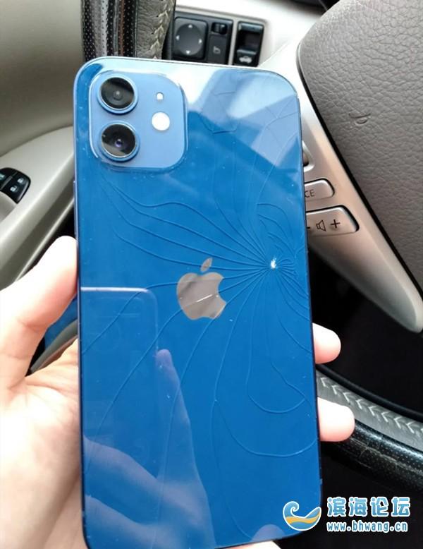 哭了!苹果12到手第一天,摔的稀碎,我是不是第一个?求支招啊