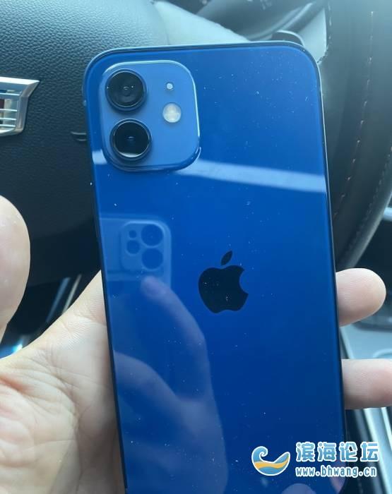 iphone12藍色的到手了,是不是感覺有點丑啊