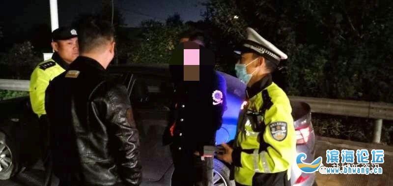 鹽城一小伙赴飯局無證開車上高速:交警周末不會查車