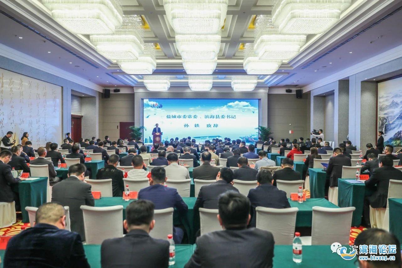 签约项目28个!协议总投资139.9亿元!滨海金秋贸易投资推介会成果丰硕……