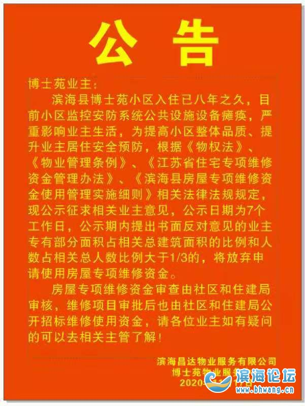 front2_0_FkJm63OlfUT8aK8lU0L9ergBDWxs.1606059038.jpg