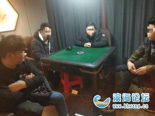 男子在滨海某宾馆赌博被抓,一查竟还是个逃犯!