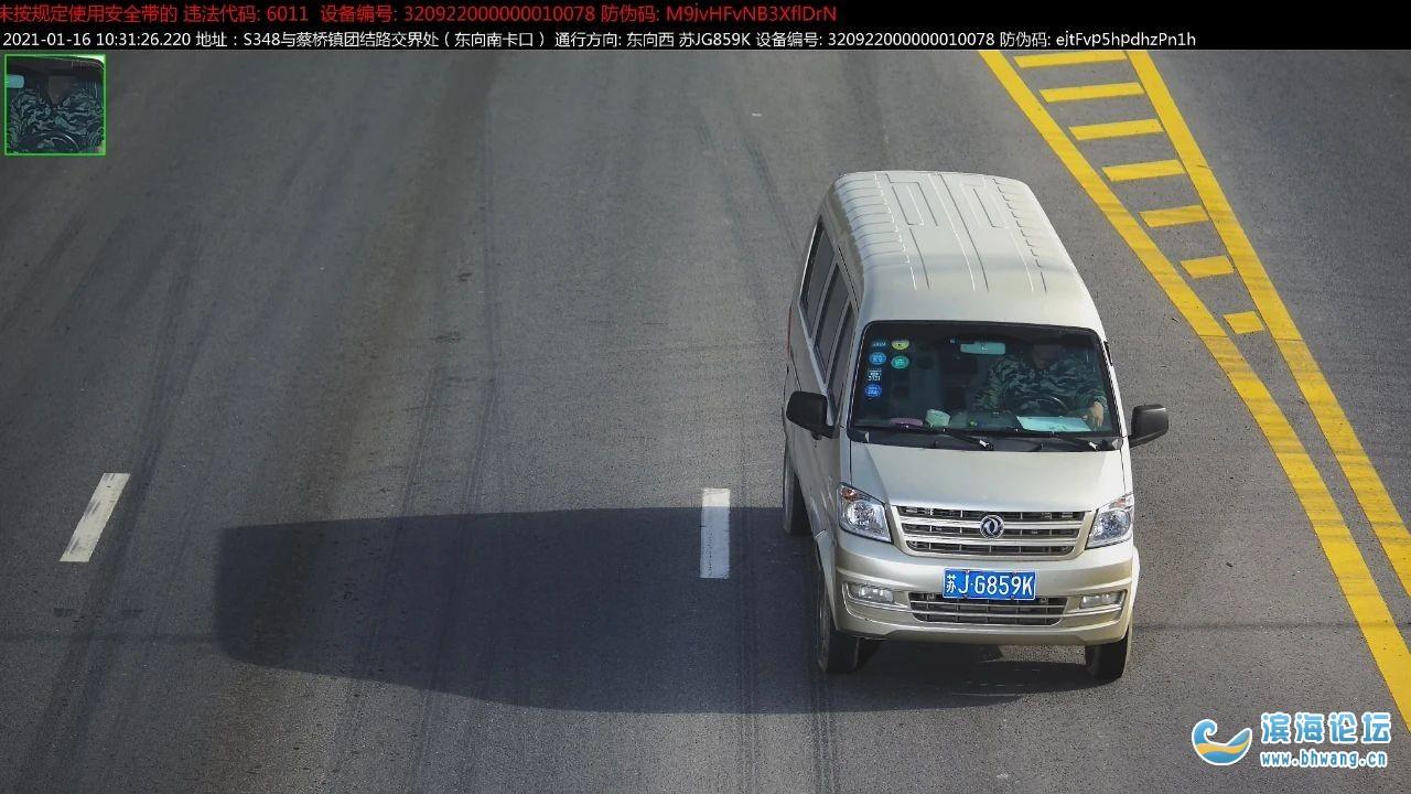 """请系好""""生命带""""!滨海又有一批开车不系安全带的驾驶员被曝光…"""