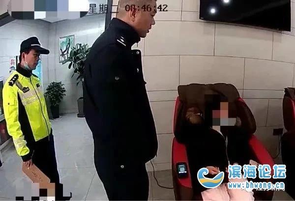 江苏男子捡到女同事手机,归还竟要求去宾馆?!