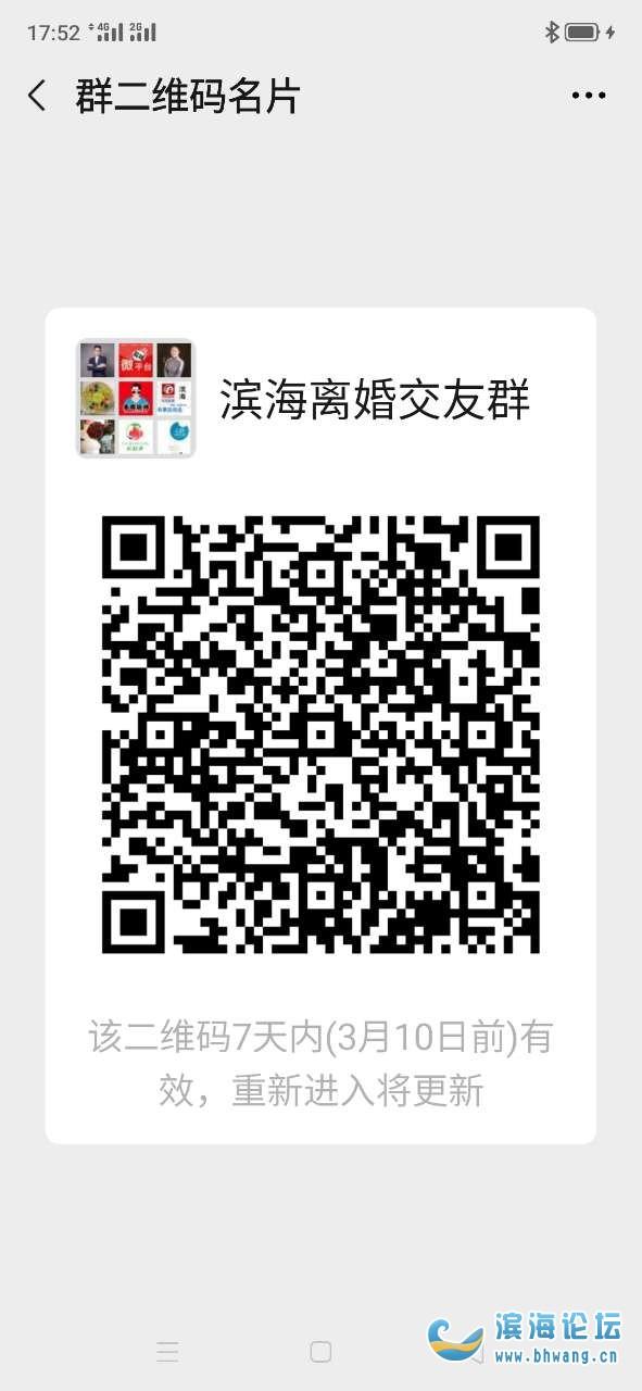 front2_0_FiiY7iPjsH3IIPleNrtgaMdolWE0.1614950491.jpg