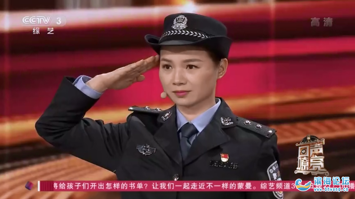愿望实现!23年前洪水中的抱树女孩成为警察