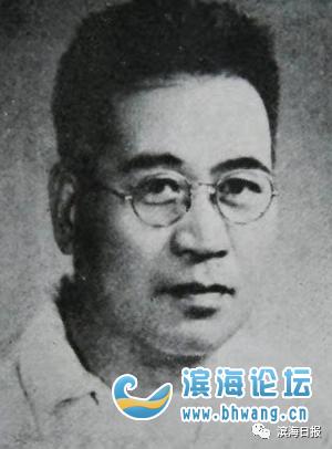 """【濱海紅色記憶】⑩ 宋乃德與""""宋公堤""""(一)"""