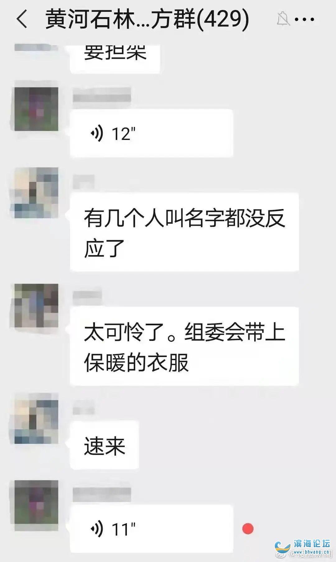 揪心!21人遇難!
