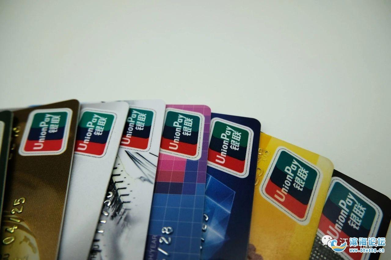 最高法:銀行卡被盜刷,銀行應賠償損失!