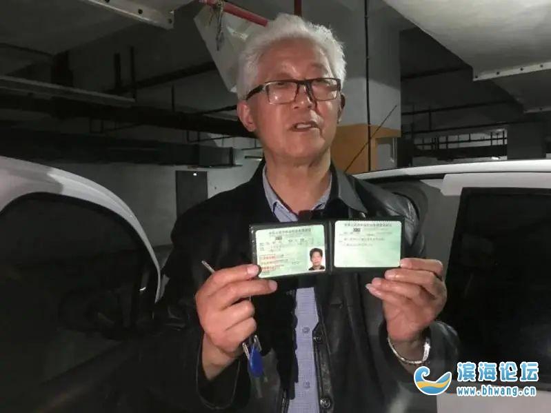 79歲!一次性通過!鹽城駕考最大年齡考生順利拿證