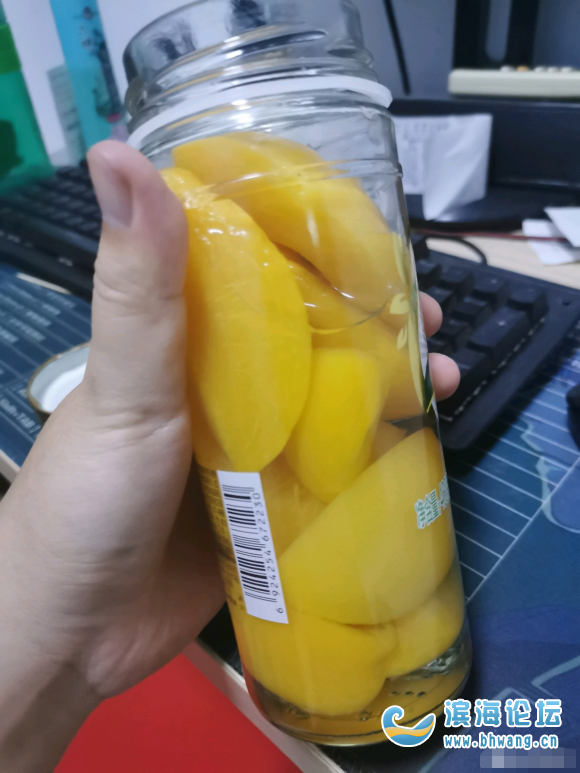 今天新公司上班沒有喝水的杯子,于是我就買了一個罐頭吃完當水杯
