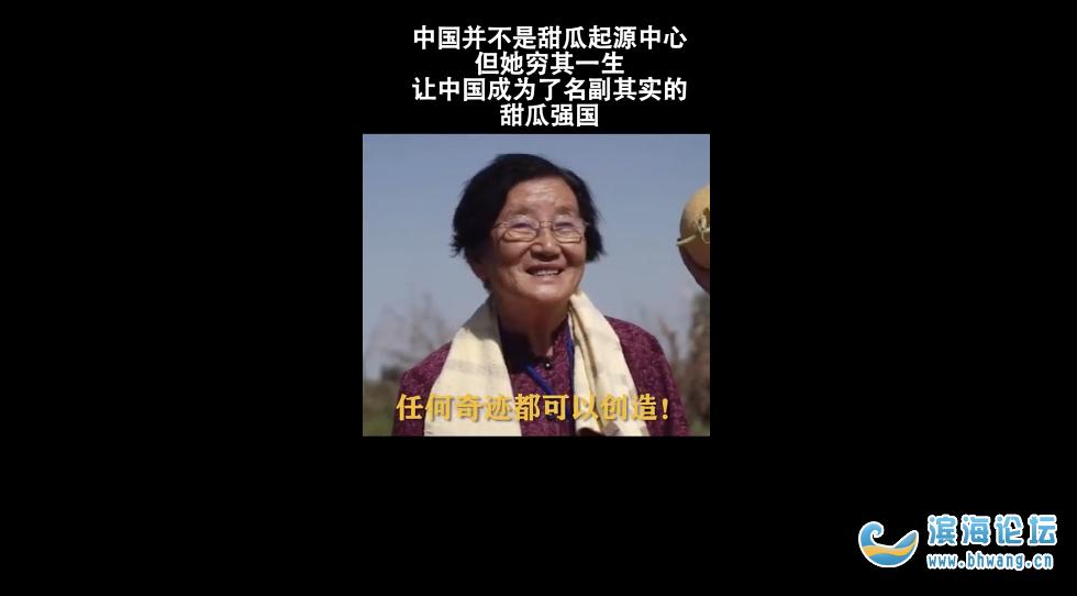 """和袁隆平是同學!這位91歲院士把一切獻給""""吃瓜群眾"""""""