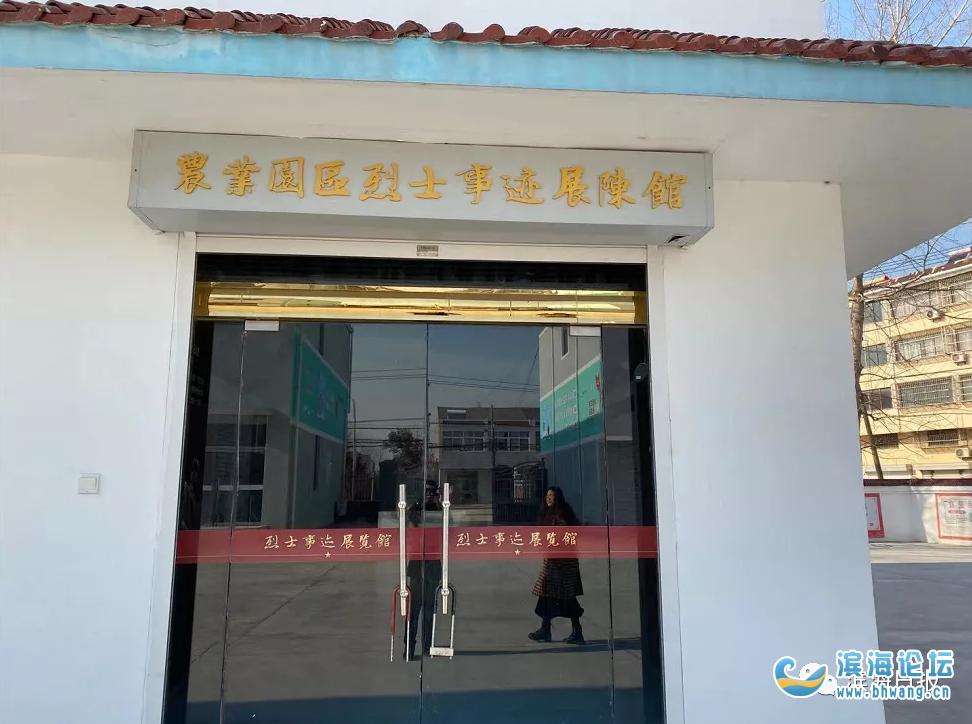 【滨海红色记忆 ?】滨海红色地名故事之现代农业产业园区洪林村
