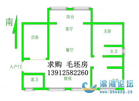 求购:滨海景湖理想城及周边二手房,一楼至三楼,一次性付款,电话:13912582260【微信同号】