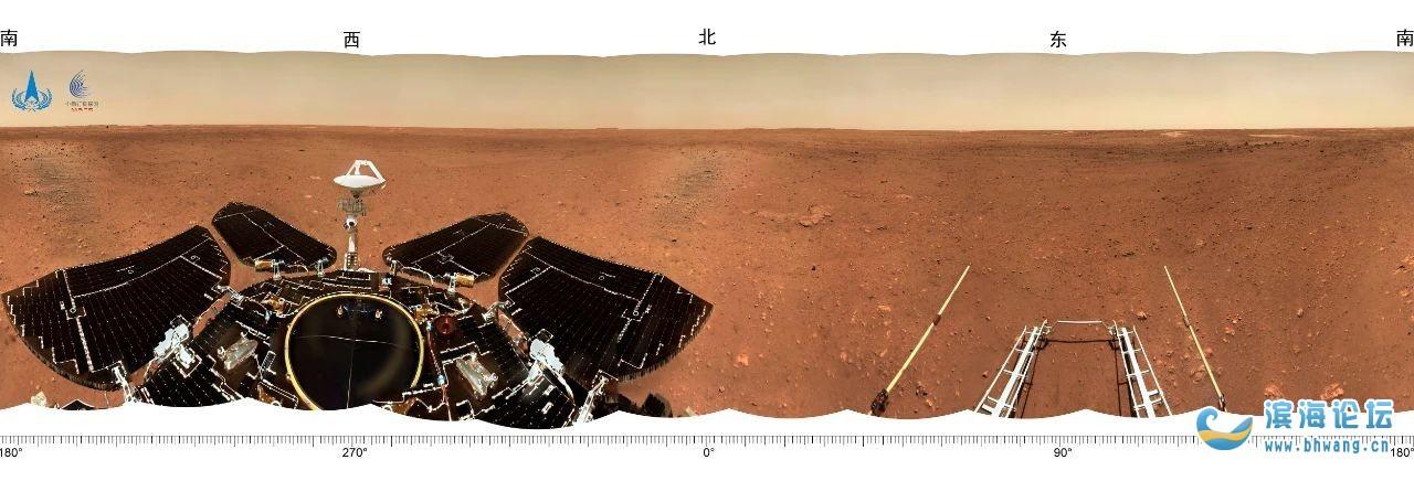 """""""祝融號""""從火星發來自拍照,網友:好萌!"""