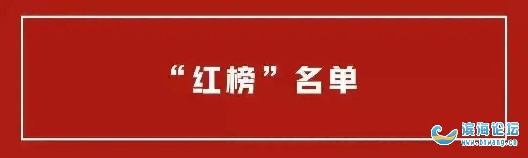 曝光台 | 重点运输企业红黑榜