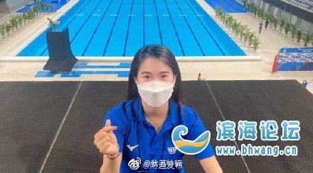 江蘇籍冠軍陳若琳擔任奧運會跳水裁判