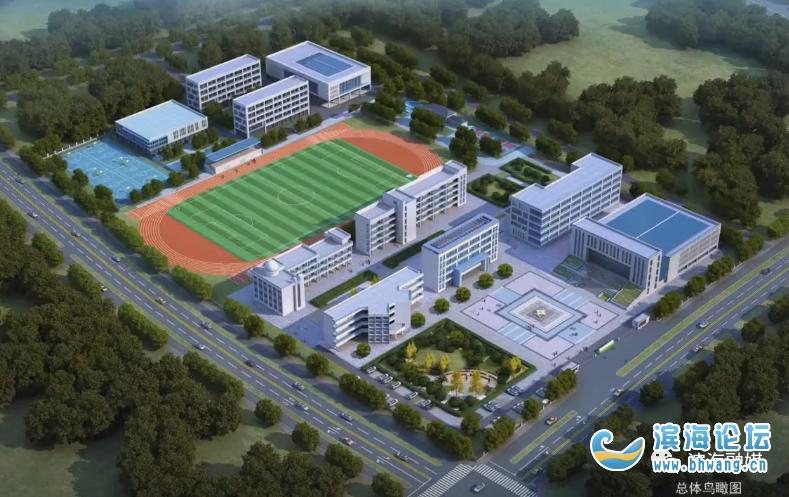 滨海3所新改扩建高中即将投入使用