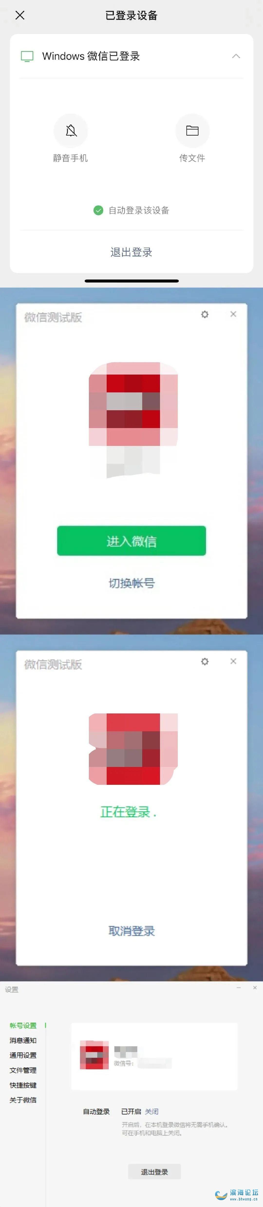 """微信將迎""""史詩級""""更新!"""