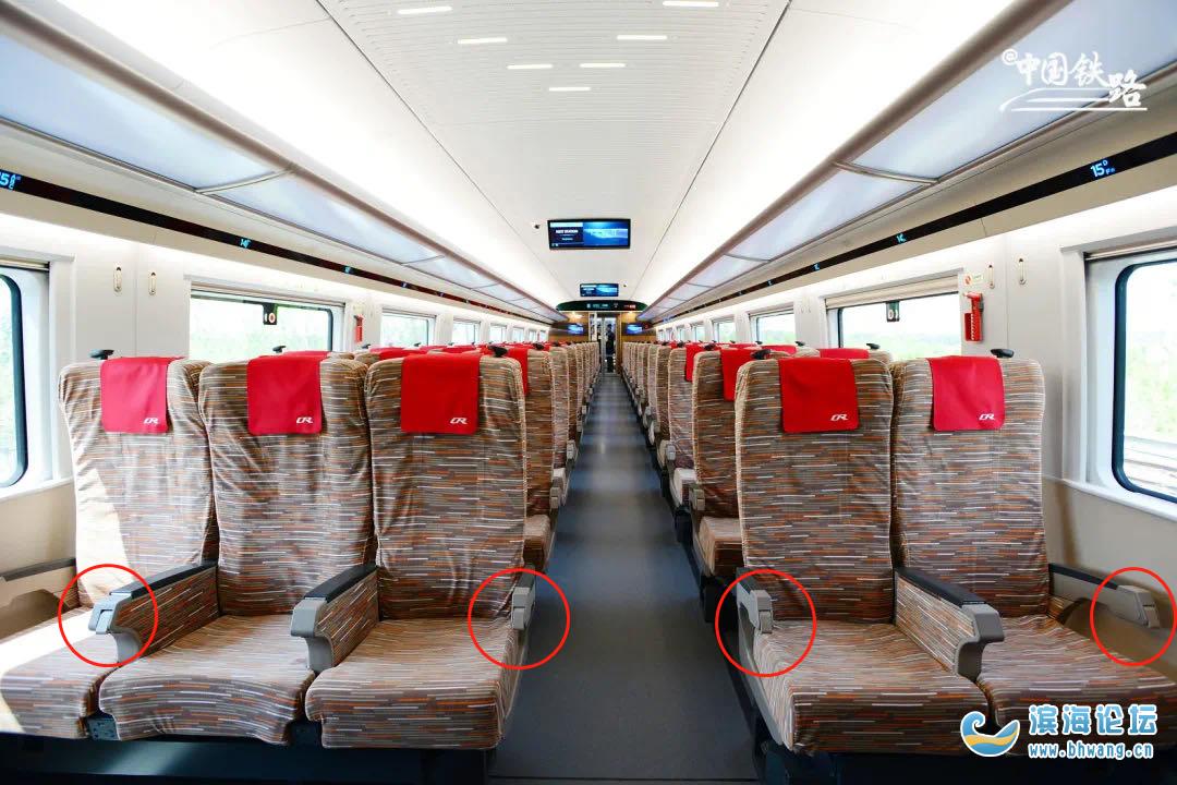 乘坐高鐵時,這個踏板千萬別碰…