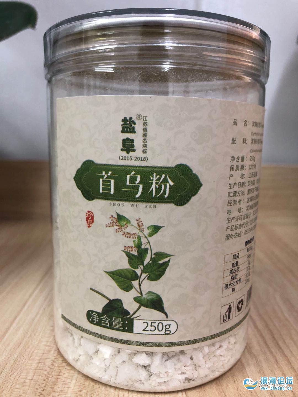 江蘇農業品牌!濱海上榜的是…