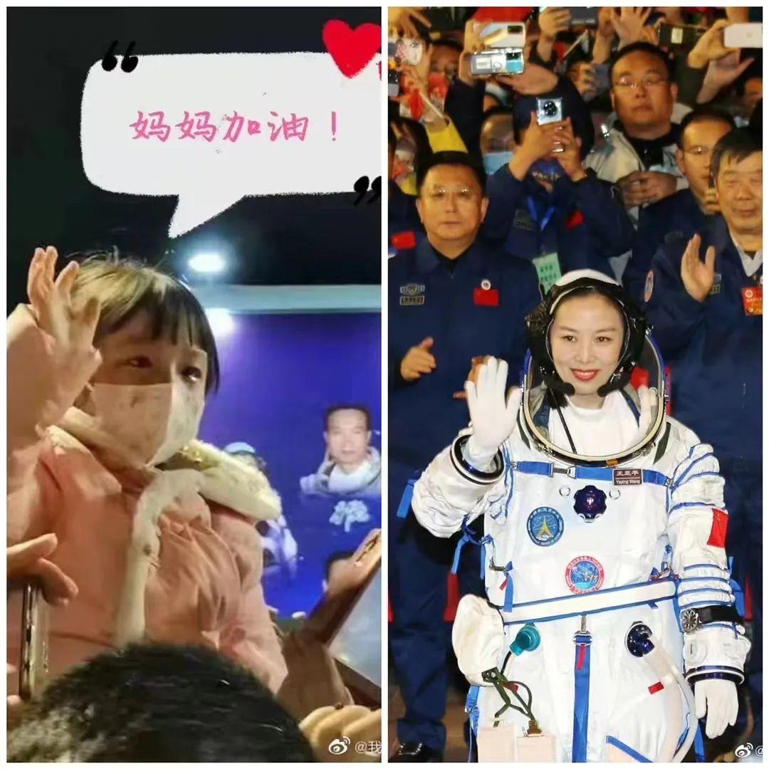 剛剛,新太空3人組進入中國空間站!寶貝快看,媽媽出發給你摘星星了