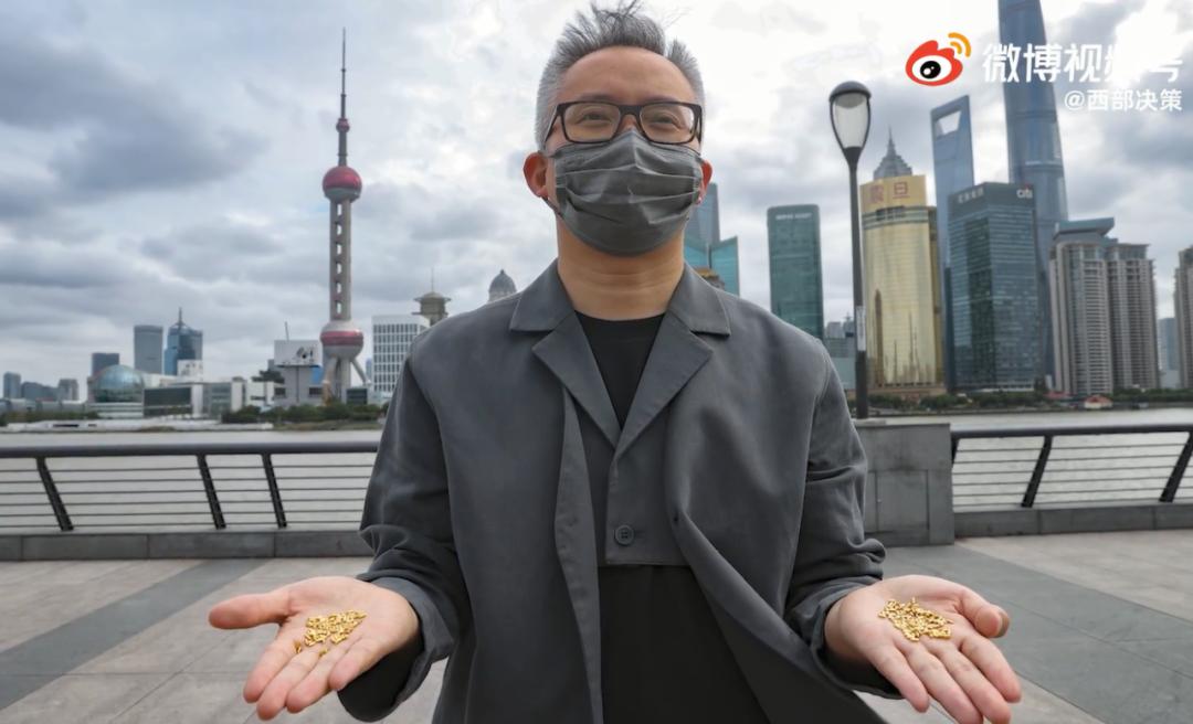 """?20萬""""黃金大米""""丟入黃浦江!為了反浪費…"""