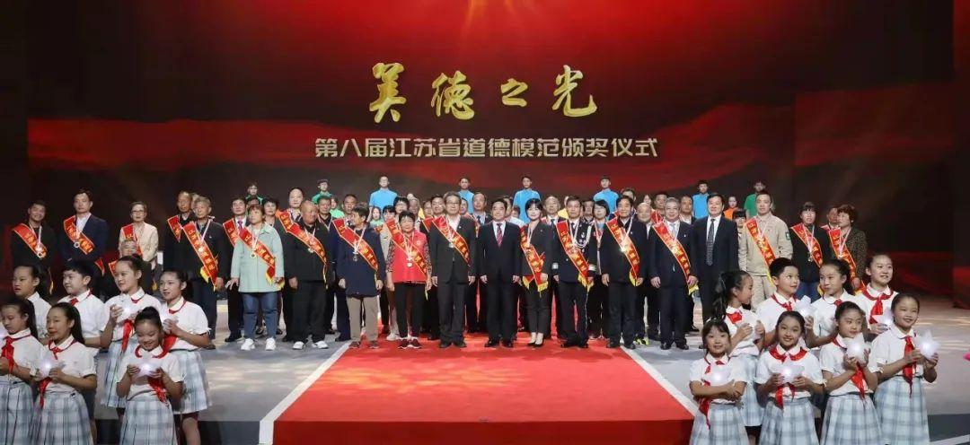 喜報!濱海聶素梅榮獲第八屆江蘇省道德模范提名獎