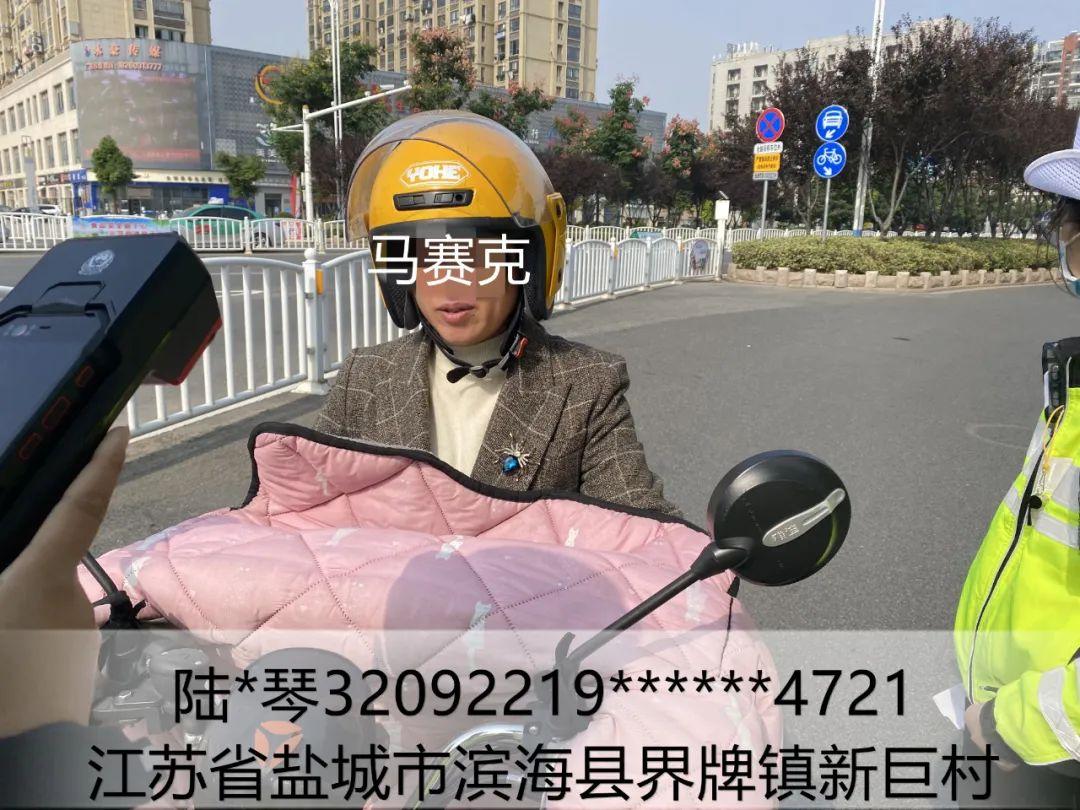 """實名違規""""大曝光""""非機動車違法行為之逆向行駛(1)"""