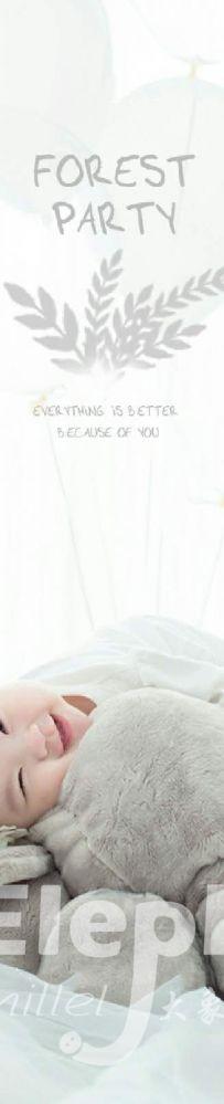 滨海大象小米儿童摄影-客片欣赏