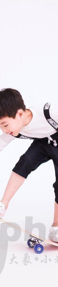 滨海大象小米儿童摄影——客片欣赏